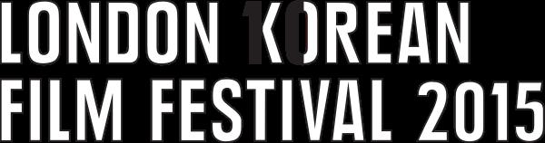 10th London Korean Film Festival