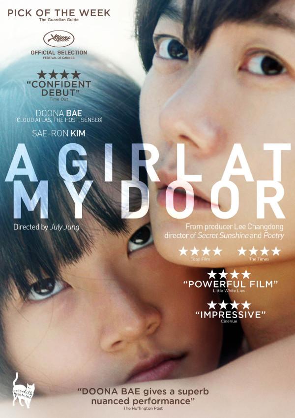 A Girl At My Door DVD Final