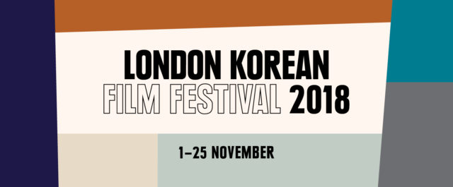 London Korean Film Festival 2018